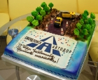 Торт для работников дорожного хозяйства
